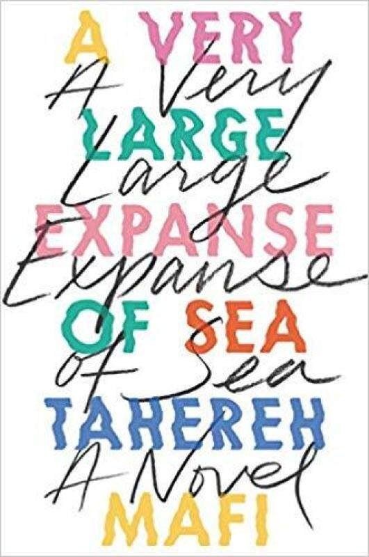 BORDERS A Very Large Expanse of Sea by Taherah Mafi Malaysia