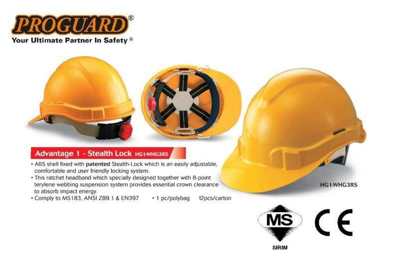 Proguard Advantage 1 - Stealth Lock Industrial Safety Helmet, Yellow