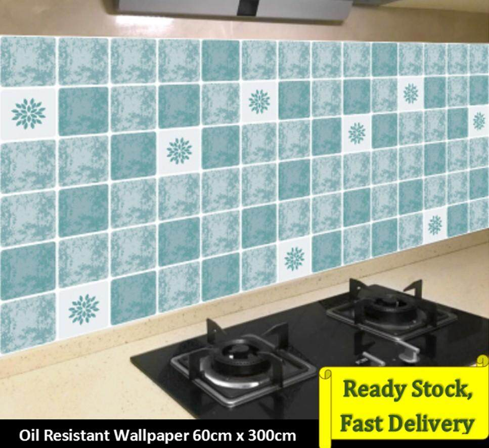 Self-Adhesive Kitchen Wallpaper (Heat Resistant Oil Resistant Waterproof) 60cm x 300cm Kertas Dinding Sticker Wall Paper