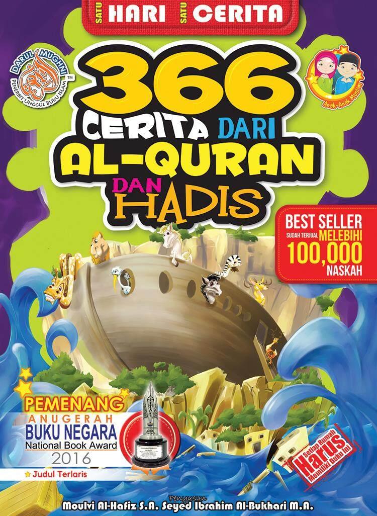 Darul Mughni Publication 366 Cerita Dari Al-Quran Dan Hadis ( Soft Cover) By Edukid Distributors Sdn. Bhd.