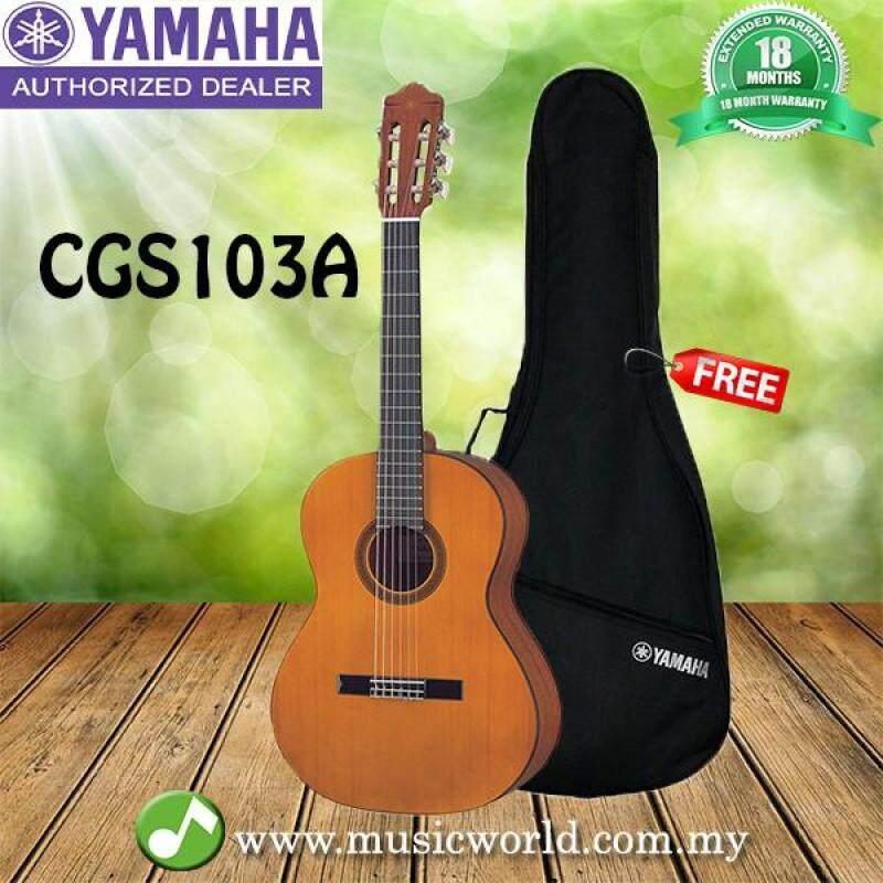 Yamaha Classical Guitar CGS103A 3/4 Size Malaysia