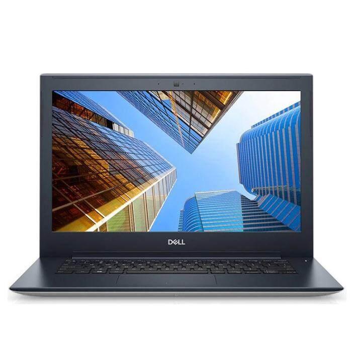 Dell Vostro 5471-82412G FHD Notebook - Gold (14inch / Intel I5 / 4GB / 1TB + 128GB SSD / AMD 530 2GB) Malaysia