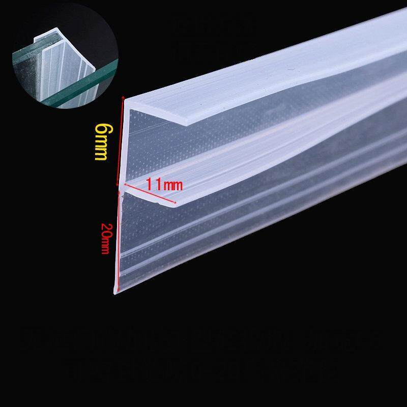 Door Window Weather Strip for 6mm Thick Glass Balcony Shower Screen Seals 3 Meters 20mm Wing F Transparent