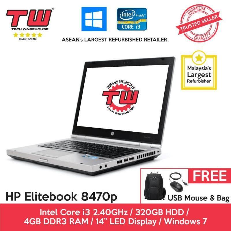 HP Elitebook 8470p Core i3 2.40GHz / 4GB RAM / 320GB HDD / Windows 7 Laptop / 3 Months Warranty (Factory Refurbished) Malaysia