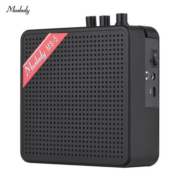 Muslady MS-5 Portable Mini Guitar Amplifier 5W Support BT Connection with Memoey Card Malaysia