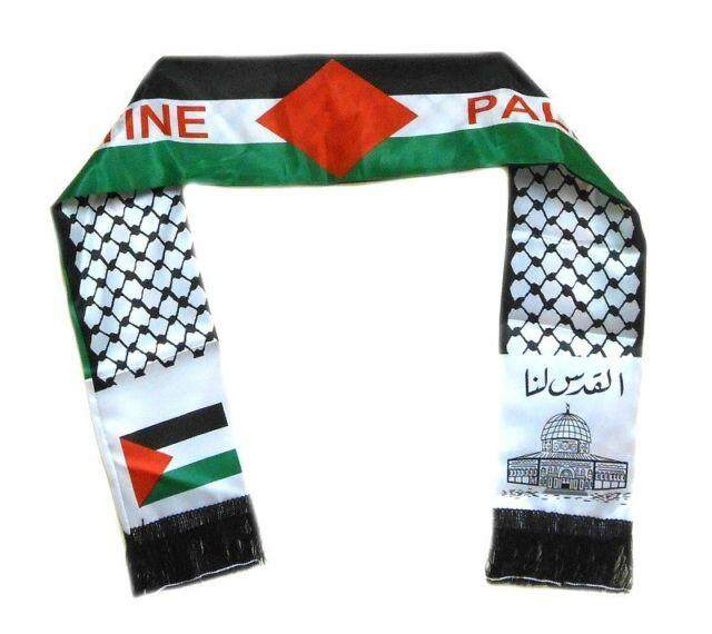 Palestine Flag Scarf, Mafla 2 Sides Palestine Map Polyester Material By Abbas Shoppe.