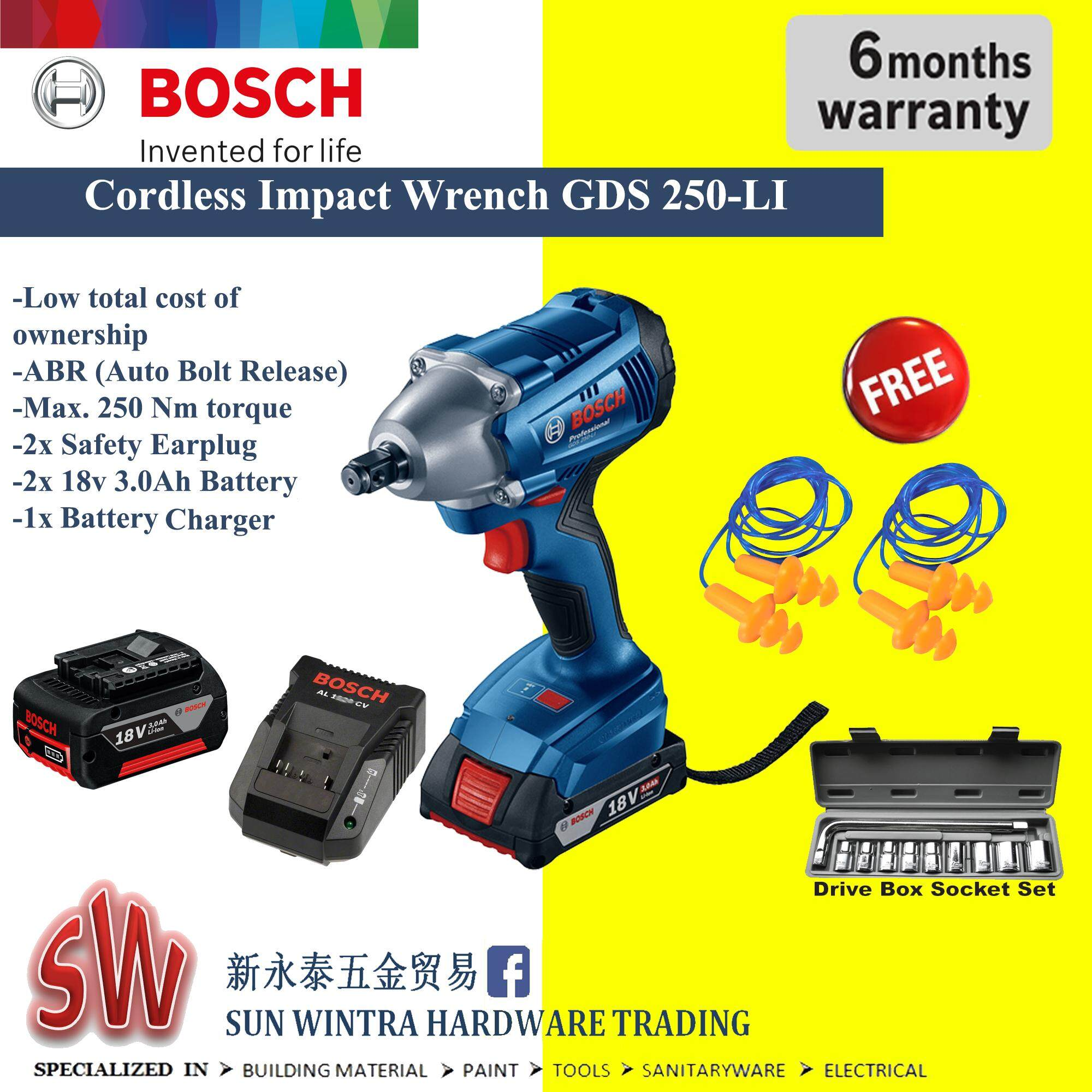 Bosch Cordless Impact Wrench GDS 250-LI Professional F.O.C BOX SOCKET SET