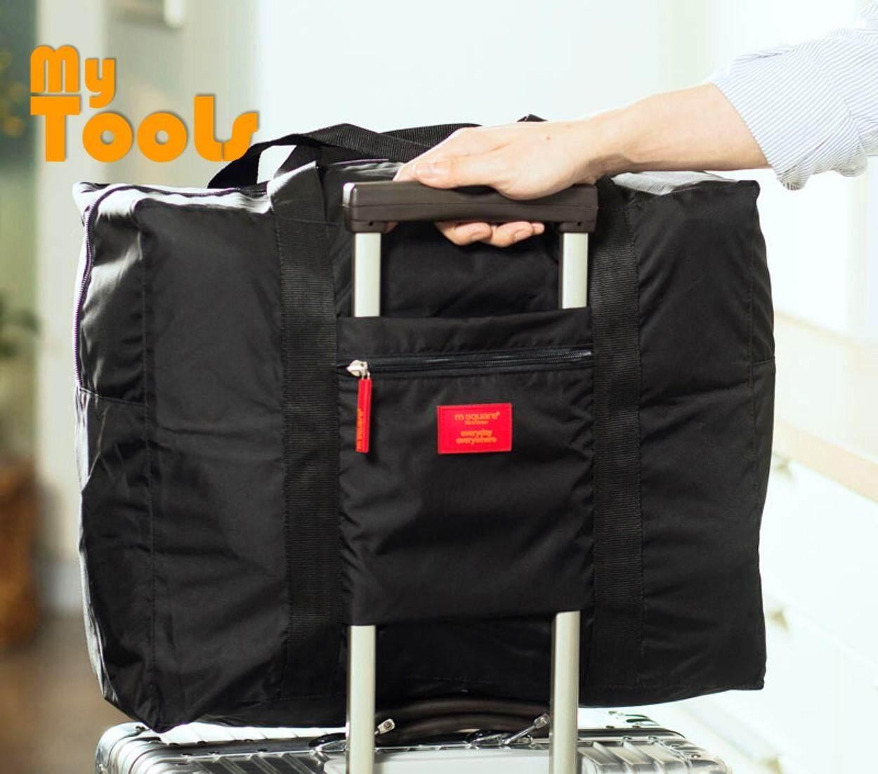 Mytools 32l Korea Foldable Waterproof Lightweight Nylon Travel Luggage Duffel Bag By Mytools Marketing.