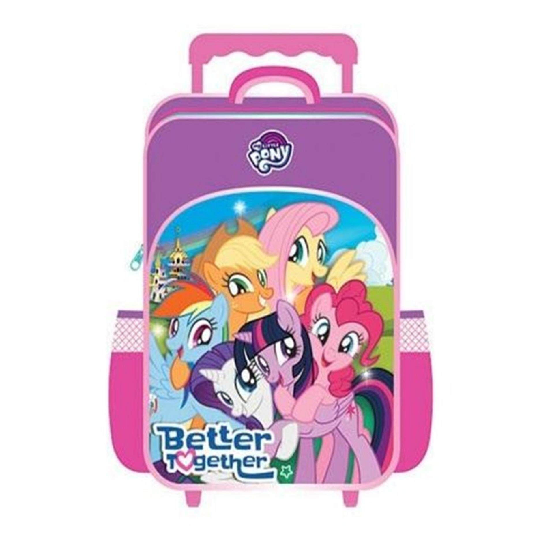 My Little Pony Products For The Best Price In Malaysia