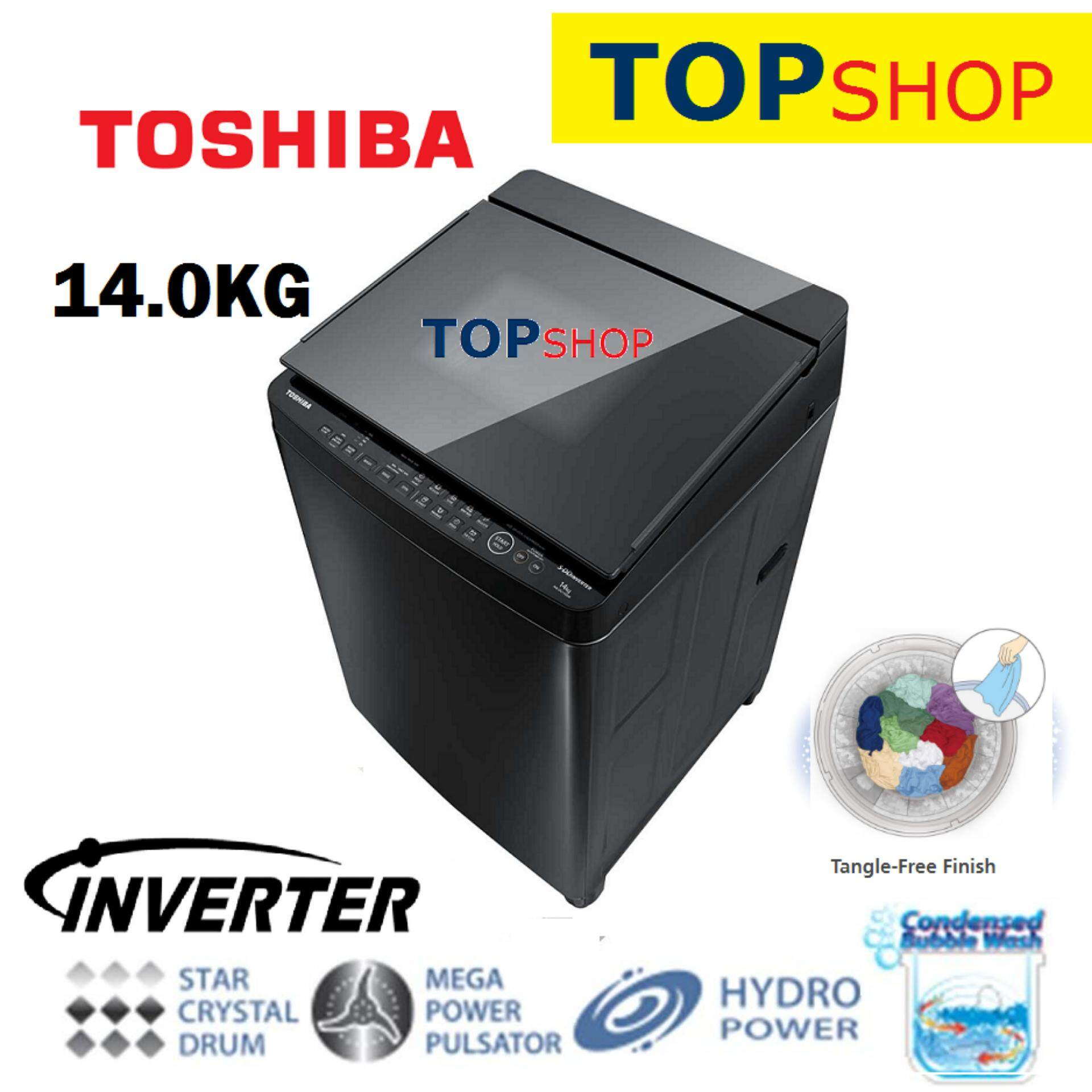 Toshiba 14kg Inverter Top Load Full Auto Washer AW-DG1500WM