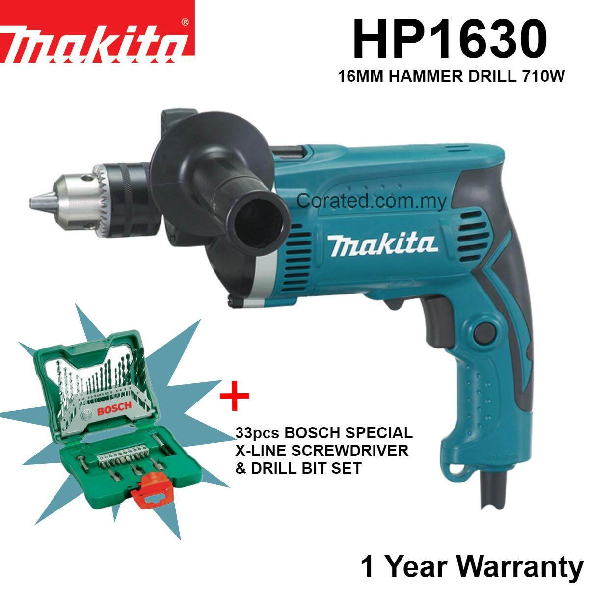 Home Drills Drivers Buy At Best Price In Side Handle Bosch Gerinda 4 Corated Makita Hp1630 16mm 5 8 Hammer Drill 710w