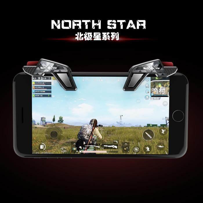 MALAYSIA STOCK STAR PUBG Shooter aimkey Gaming L1R1 Trigger joystick Fire Button