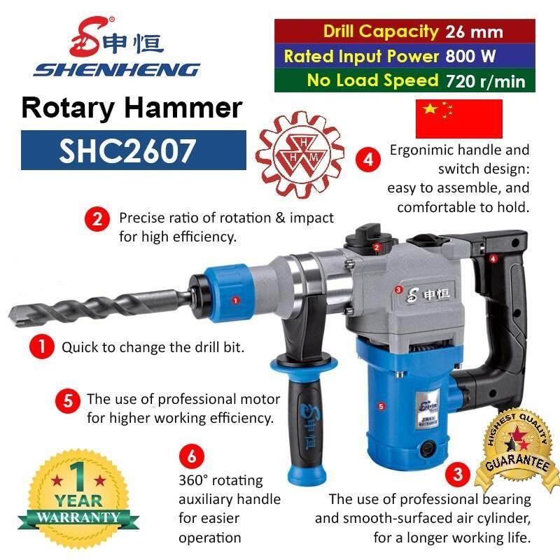 SHENHENG Rotary Hammer SHC2607