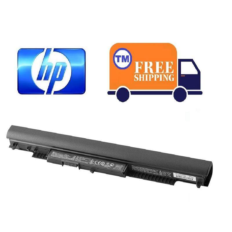 HP 807612-131 Laptop Battery Malaysia