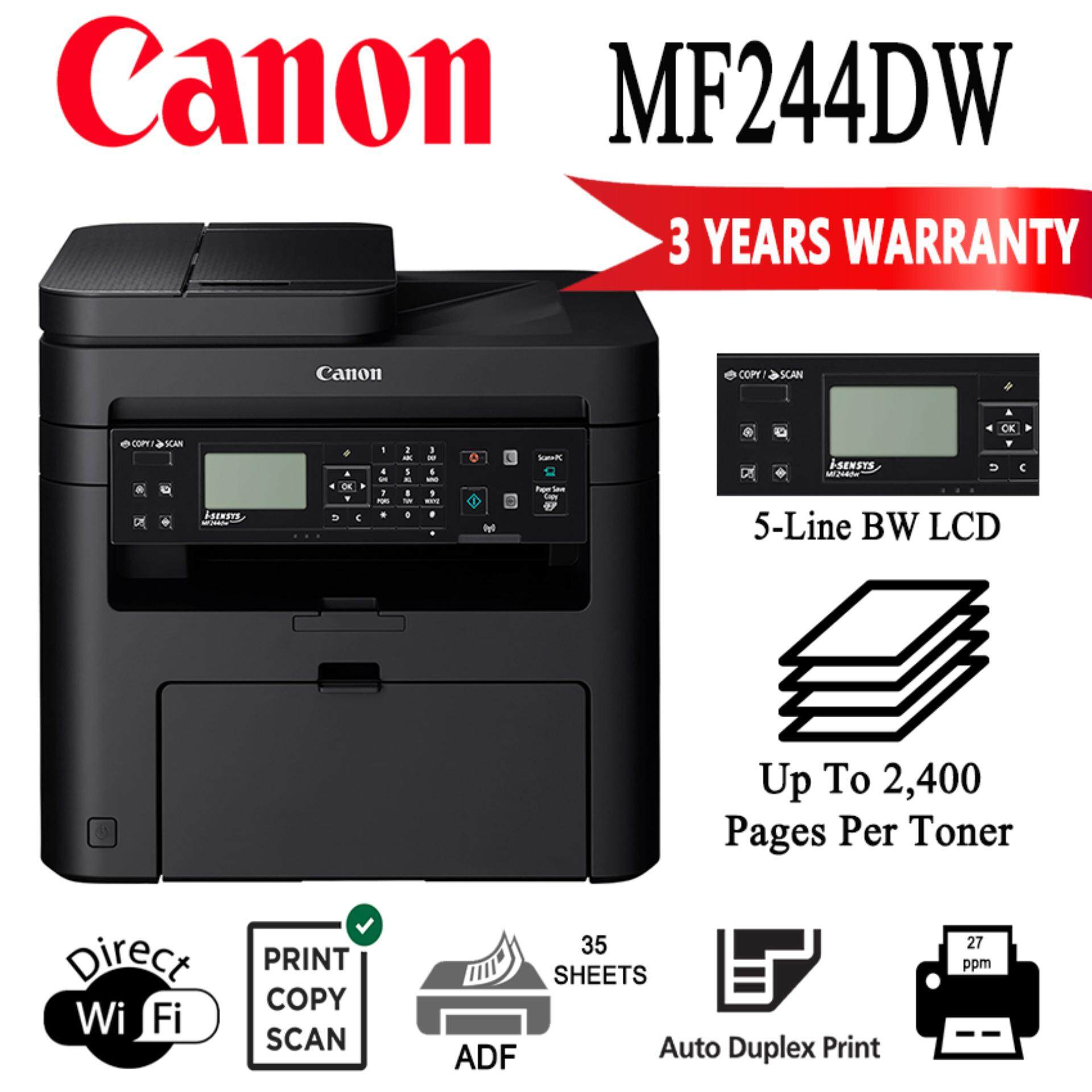 Canon MF244DW All in One Office Printer