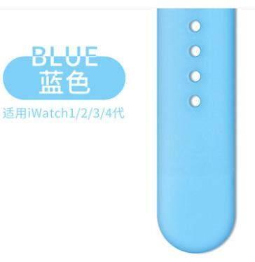 Apple Watch Sport Band 42mm/44mm - Lake Blue Malaysia