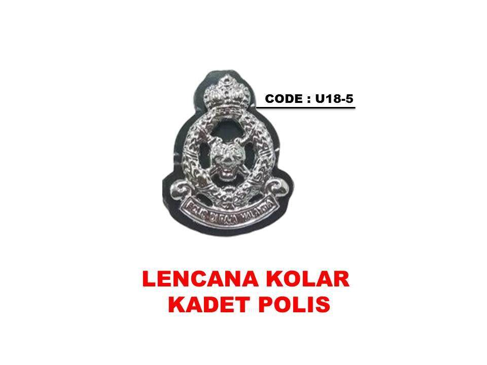 Lencana Collar Kadet Polis By Indah Pesona Concept Store (banting) Sdn Bhd.