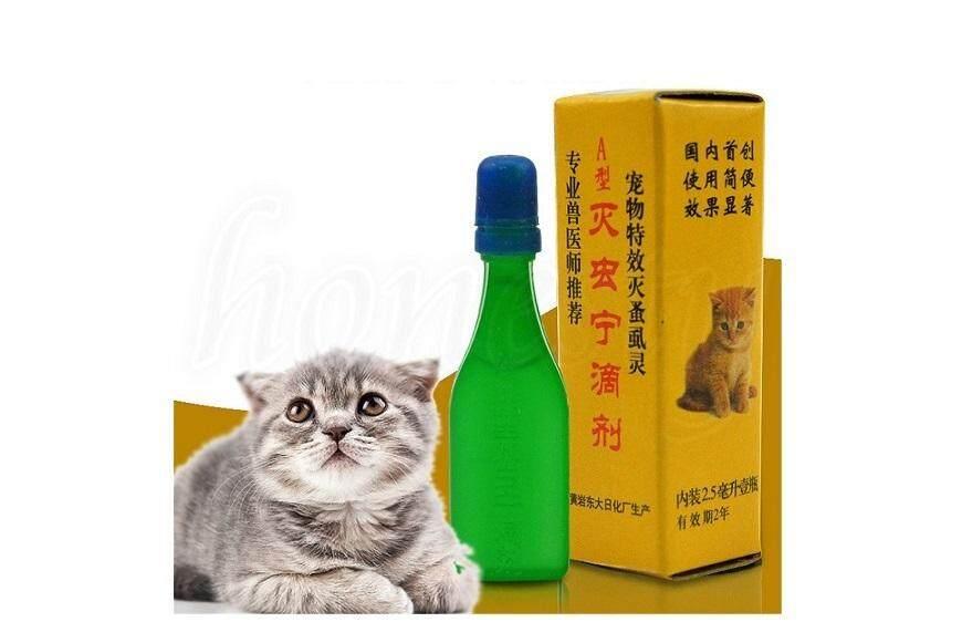 New Kitten Flea Clear 2.5 Ml Spot On Flea Tick Treatment Medicine For Pets Cat By Wafa Petshop.
