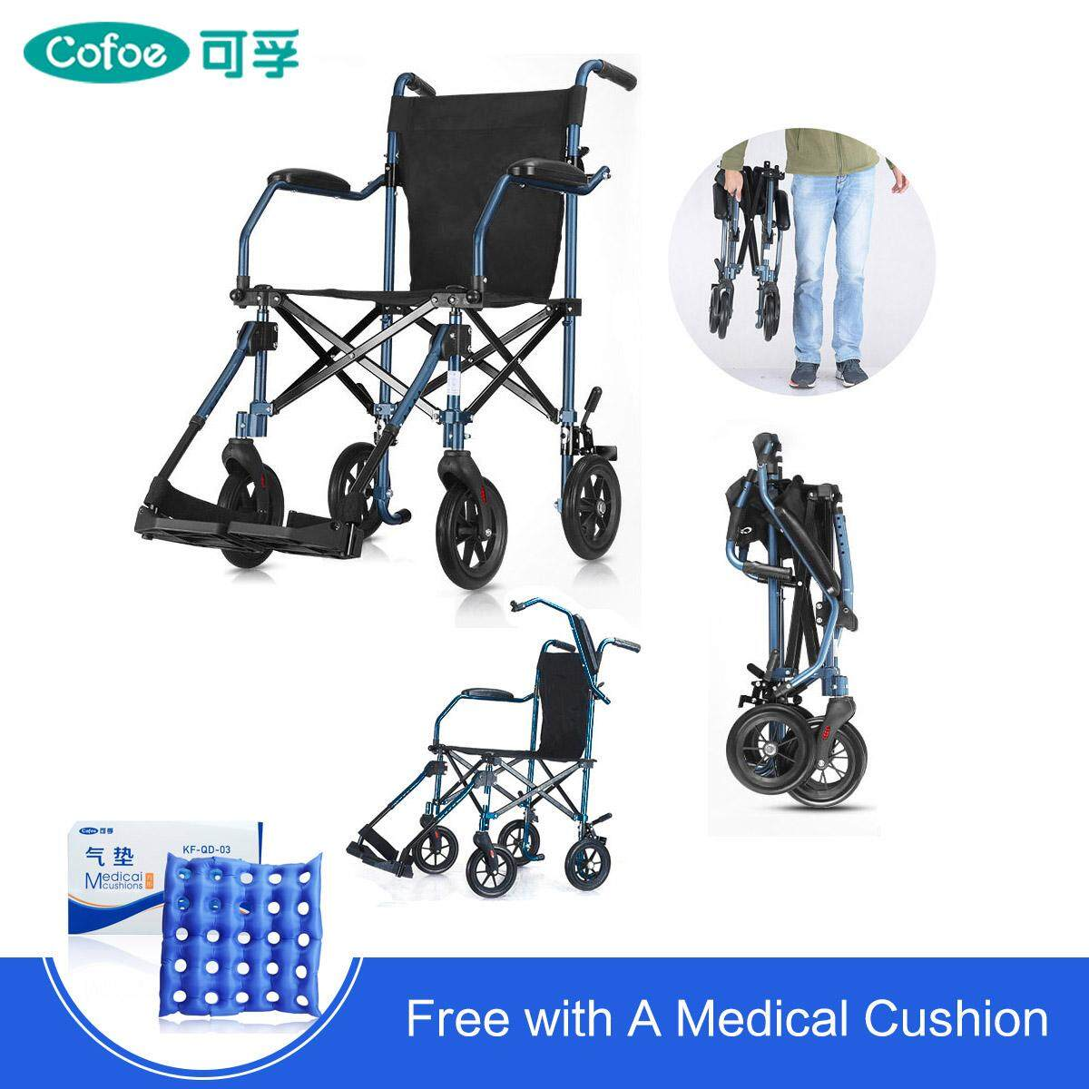 Cofoe Foldable Elderly Wheelchair Aluminum Compact Lightweight Wheel Chair With Foot Board Removable Trolley Cart Travel Walker Rollator Free Anti-Decubitus Cushion By Cofoe Official Store.