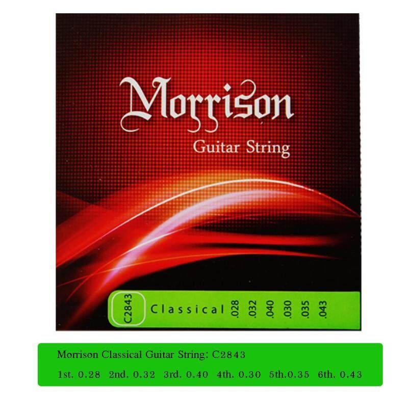 Morrison Classical Guitar String Set (.028-.043) Bronze Classical Guitar String Medium Tension String Set Malaysia