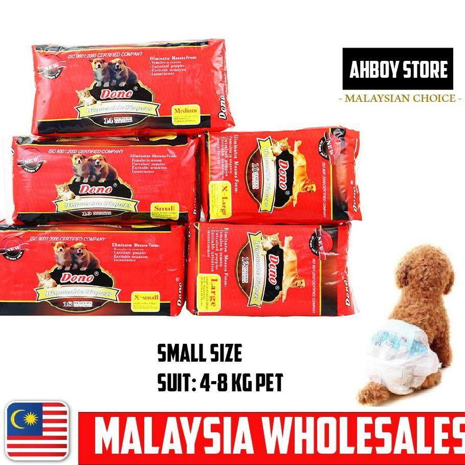 Dono Usa Female - Outdoor Pet Dog Cat Disposable Diapers Paper Tissue Absorbent S Small Size - 26x46cm (16pcs) By Ahboy Store.