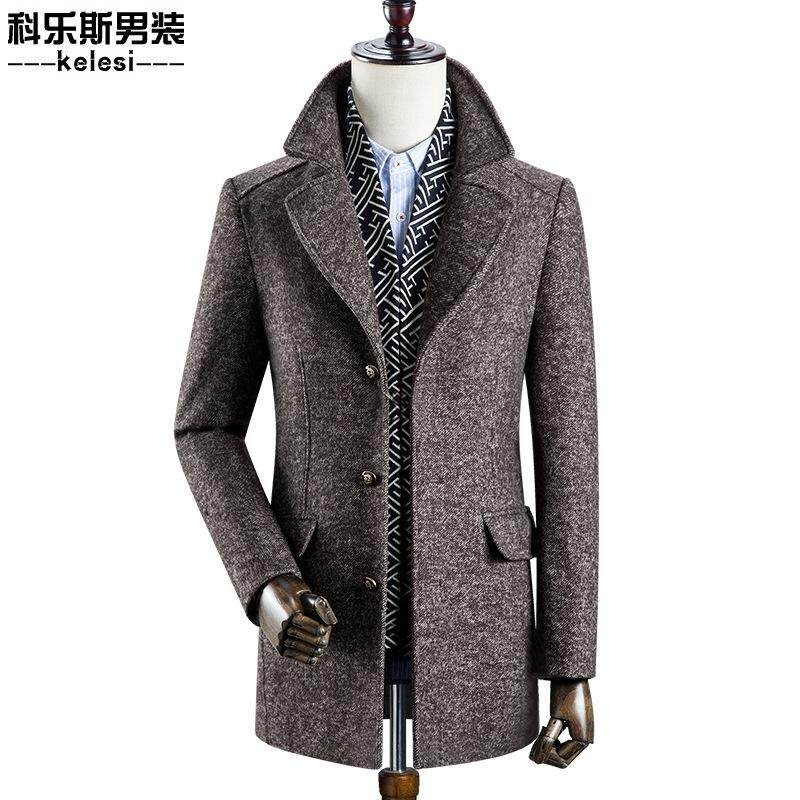 Mens Business Casual Thicken Woolen Trench Coat Detachable Scarf Coffee By Five Star Store.