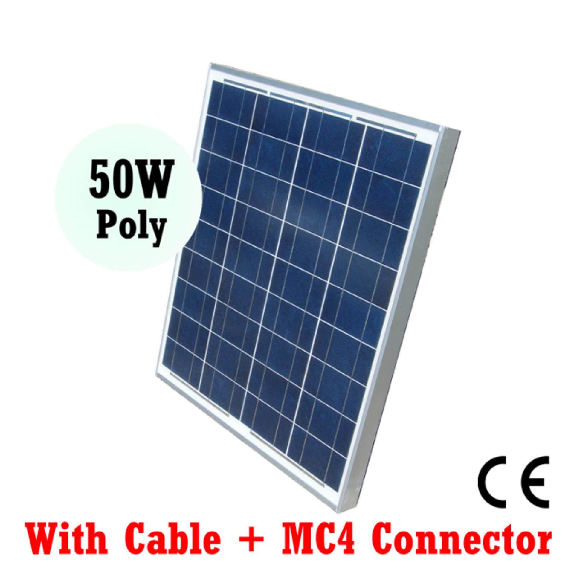 Solar Panel 50W Poly Cell Grade A DIY Solar Power
