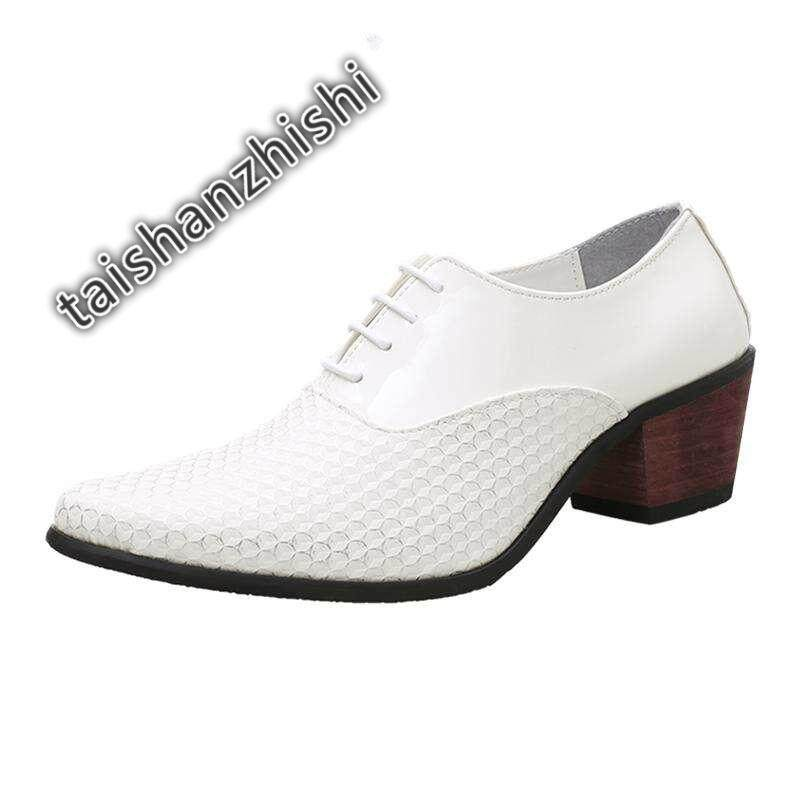 Men Dress Shoes Men High Increase Wedding Shoes High Heels Formal Shoes (white) By Taishanzhishi.