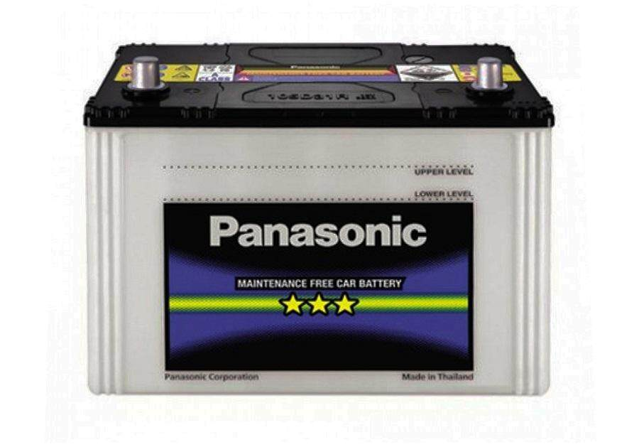 Panasonic Starters Battery Chargers Portable Power Price In