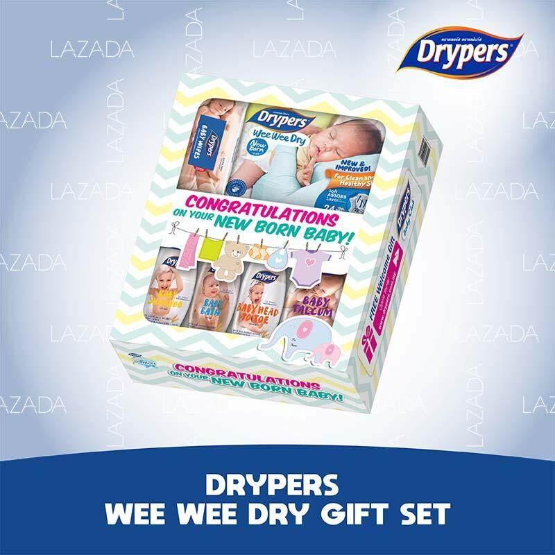 Drypers Wee Wee Dry Gift Set By Lazada Retail Drypers