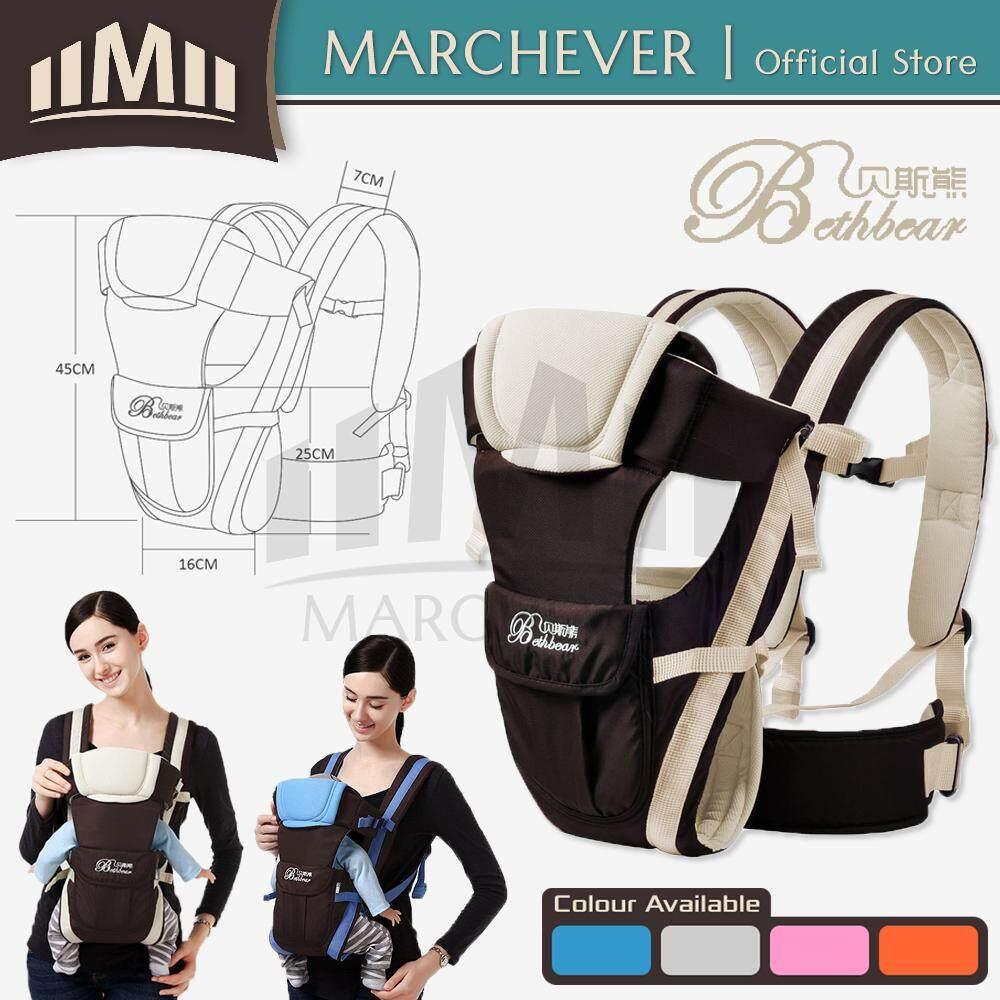 cc857018a13 Baby Carrier Multifunctional Baby Hip Seat Kids Ergonomic Baby Toddler  BETHBEAR