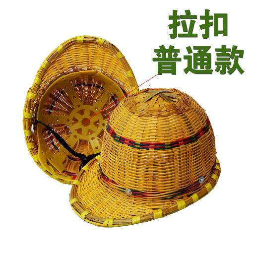 Work Site Construction Engineering visor bamboo helmet
