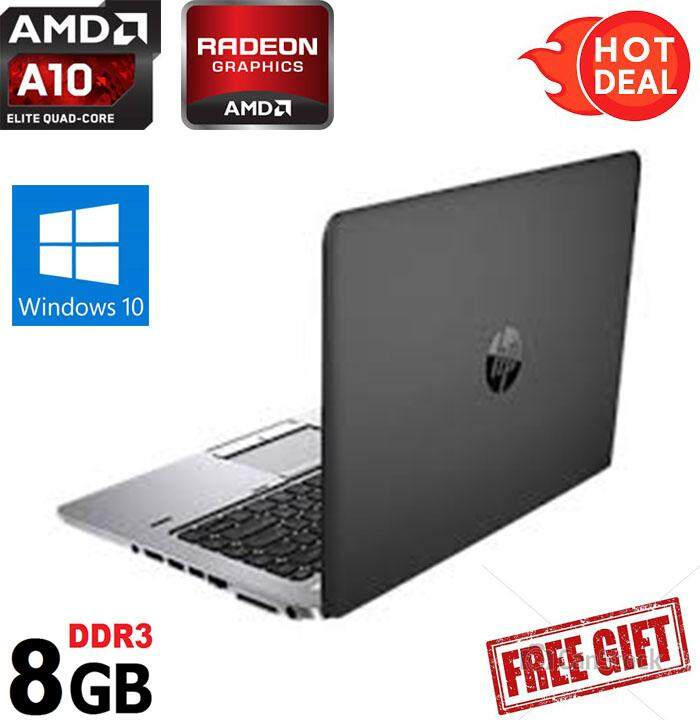 HP ELITEBOOK 745 G2 - A10 PRO - 8GB RAM - 500GB HDD - 2GB RADEON R6 GRAPHICS Malaysia