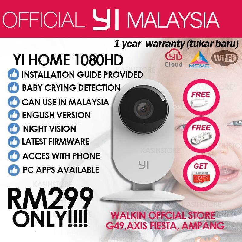 YI - Buy YI at Best Price in Malaysia | www lazada com my