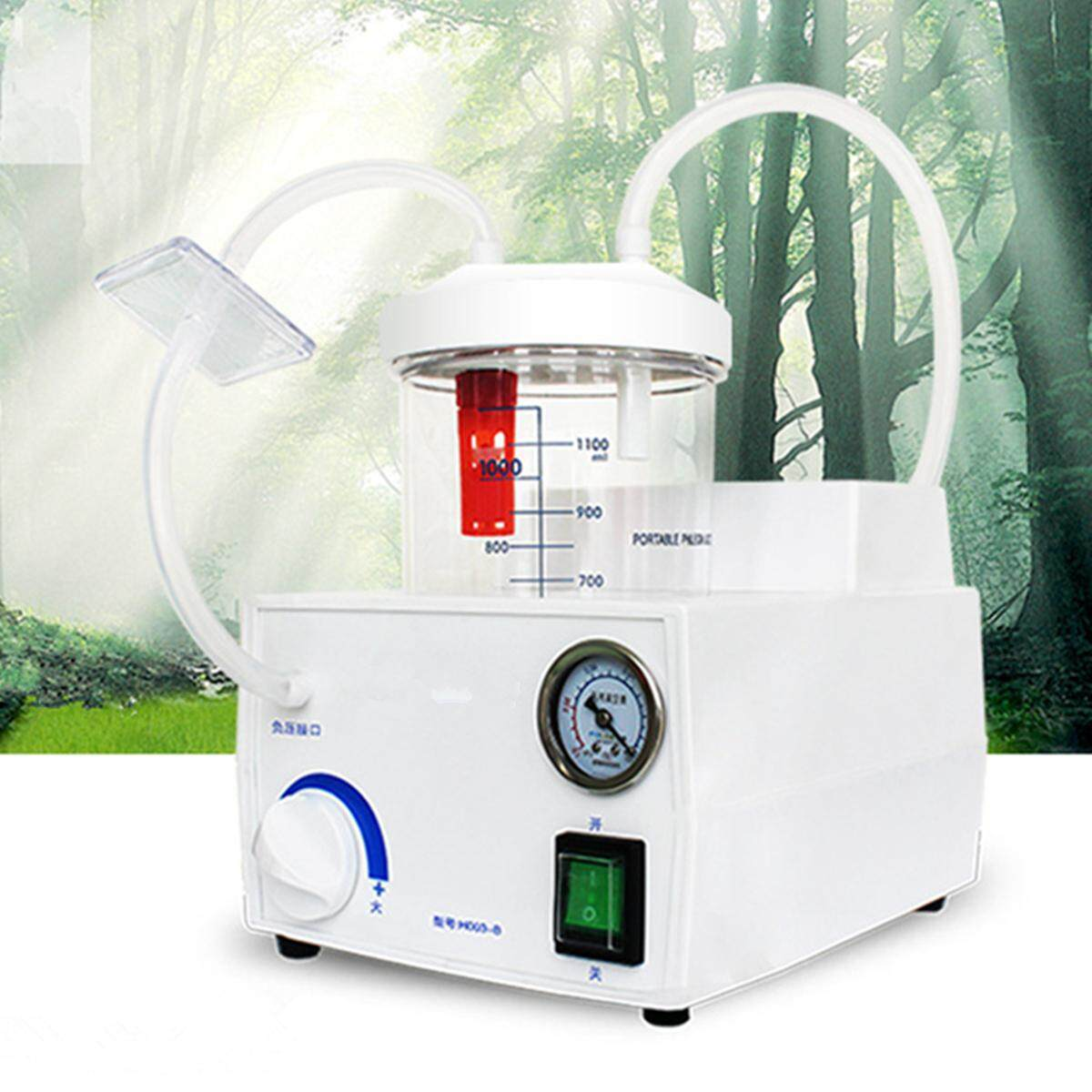 Portable Quiet Suction Unit Vacuum Phlegm Medical Emergency Aspirator Machine By Glimmer.
