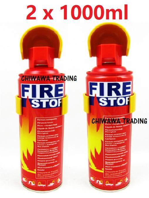 ORIGINAL 【Set of 2】- 1000ml Portable Instant Fire Extinguisher Fire Stop Foam for automotive Car & Home Dual Use.