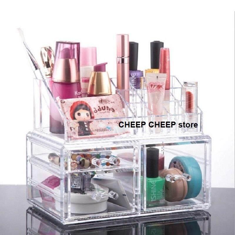 NEW Acrylic Cosmetic Organizer 1+3 Large Capacity Drawer Make Up Jewelry Skincare Cotton Makeup