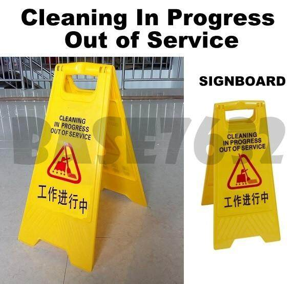 Double Sided CLEANING IN PROGRESS  / OUT OF SERVICE Folding Floor Stand Standing Sign Board 1725.1