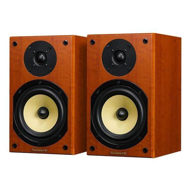 Nobsound Ns-2000 6.5 Inch High End Hifi Bookshelf Speaker By Power Mega Zone.