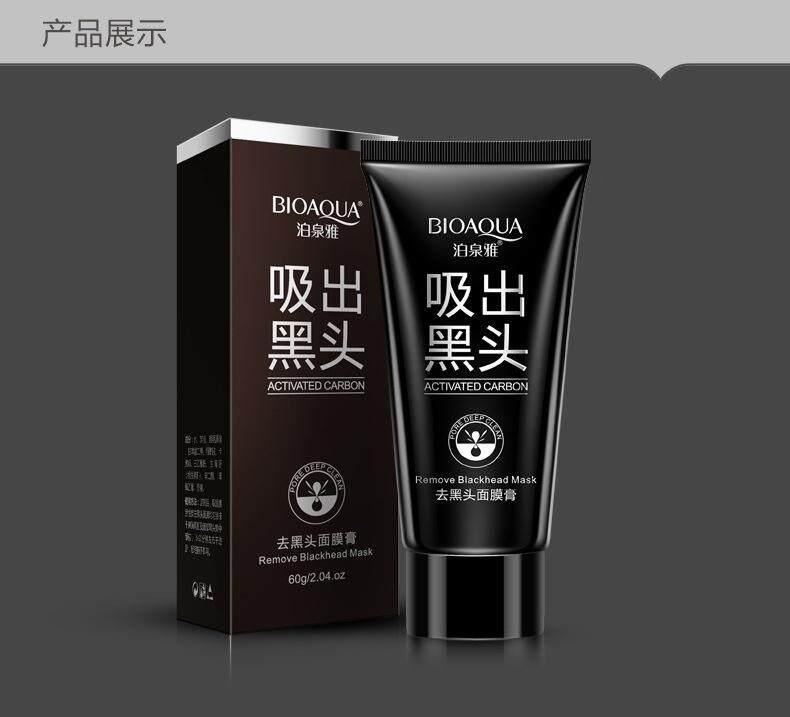 Bioaqua black mask2.jpg