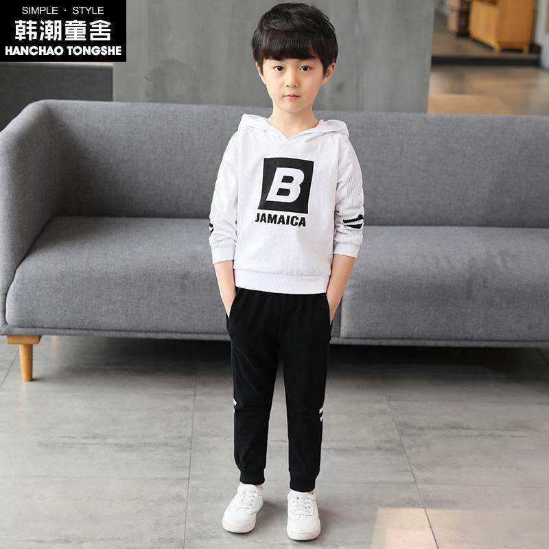 (good Quality, Fast Delivery) Boy Suit, Boy Handsome Sports Suit By Huadong Store.
