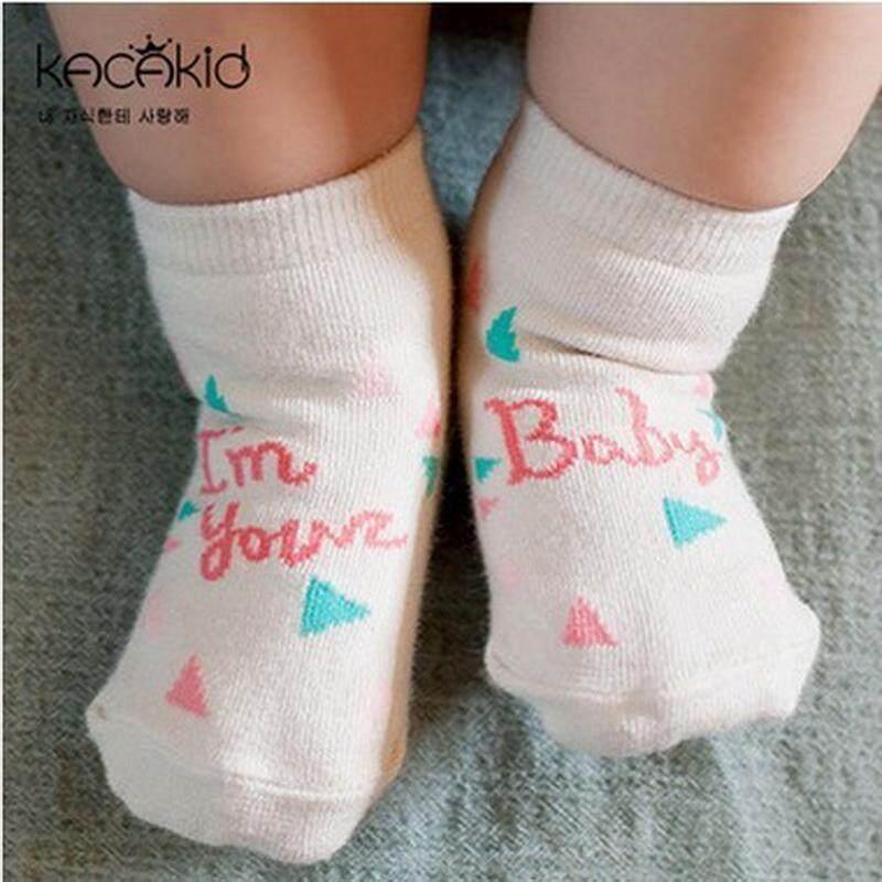 Baby Boys Accessories Socks Buy Baby Boys Accessories Socks