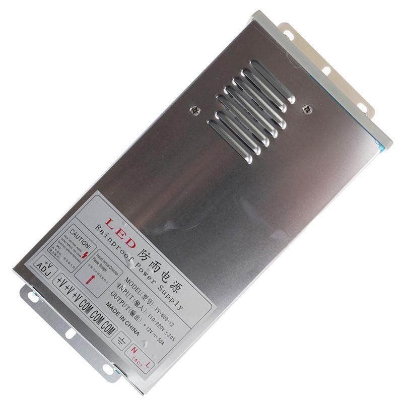 In/Outdoor Switching Power Supply Silver, FY-600-12 12V 50A 600W
