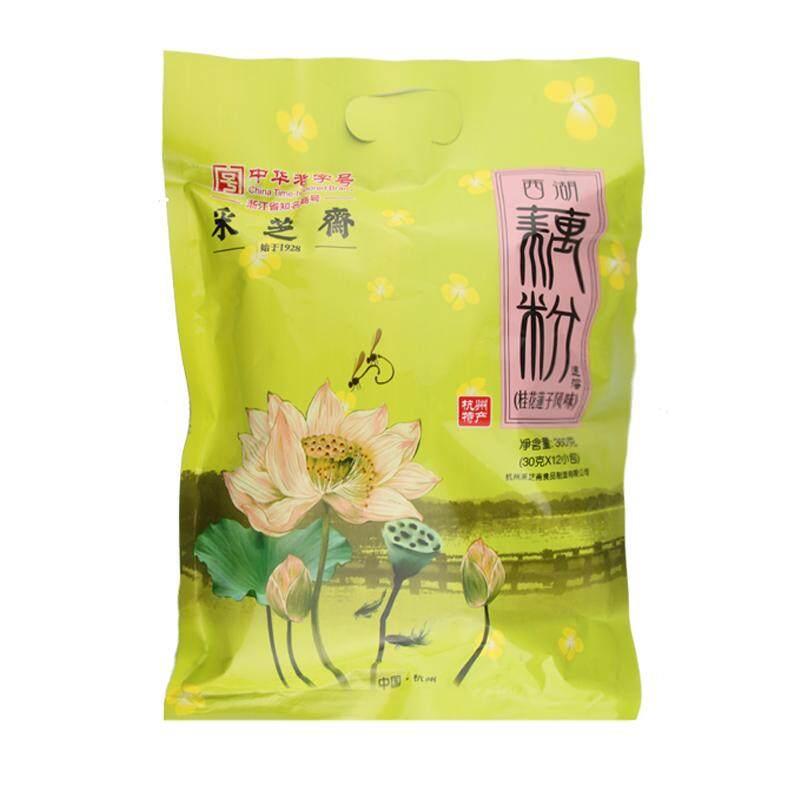 China Tea @ Lotus Root Powder Handmade Breakfast Tea Replacement Tea Powder (360g/box) By China Tea.