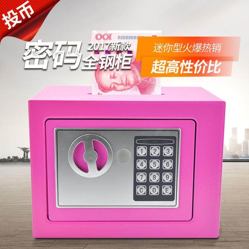 Small safe electronic password deposit safe (quality good delivery fast)