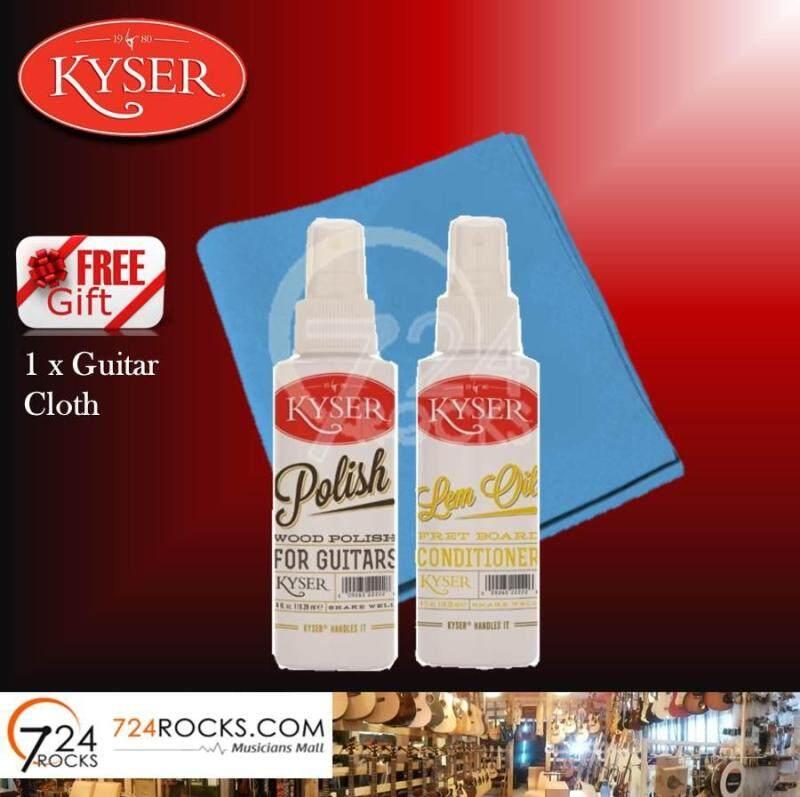 Kyser Guitar Polish & Lemon Oil Fretboard Cleaner Care Product Kit Pack Malaysia