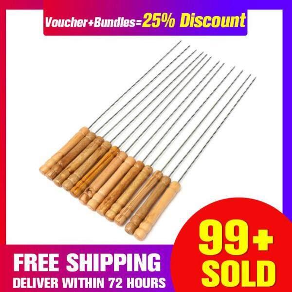 【Free Shipping】 12Pcs Stainless Steel Metal Barbeque Skewer Needle BBQ Kebab Stick Utensil 30cm
