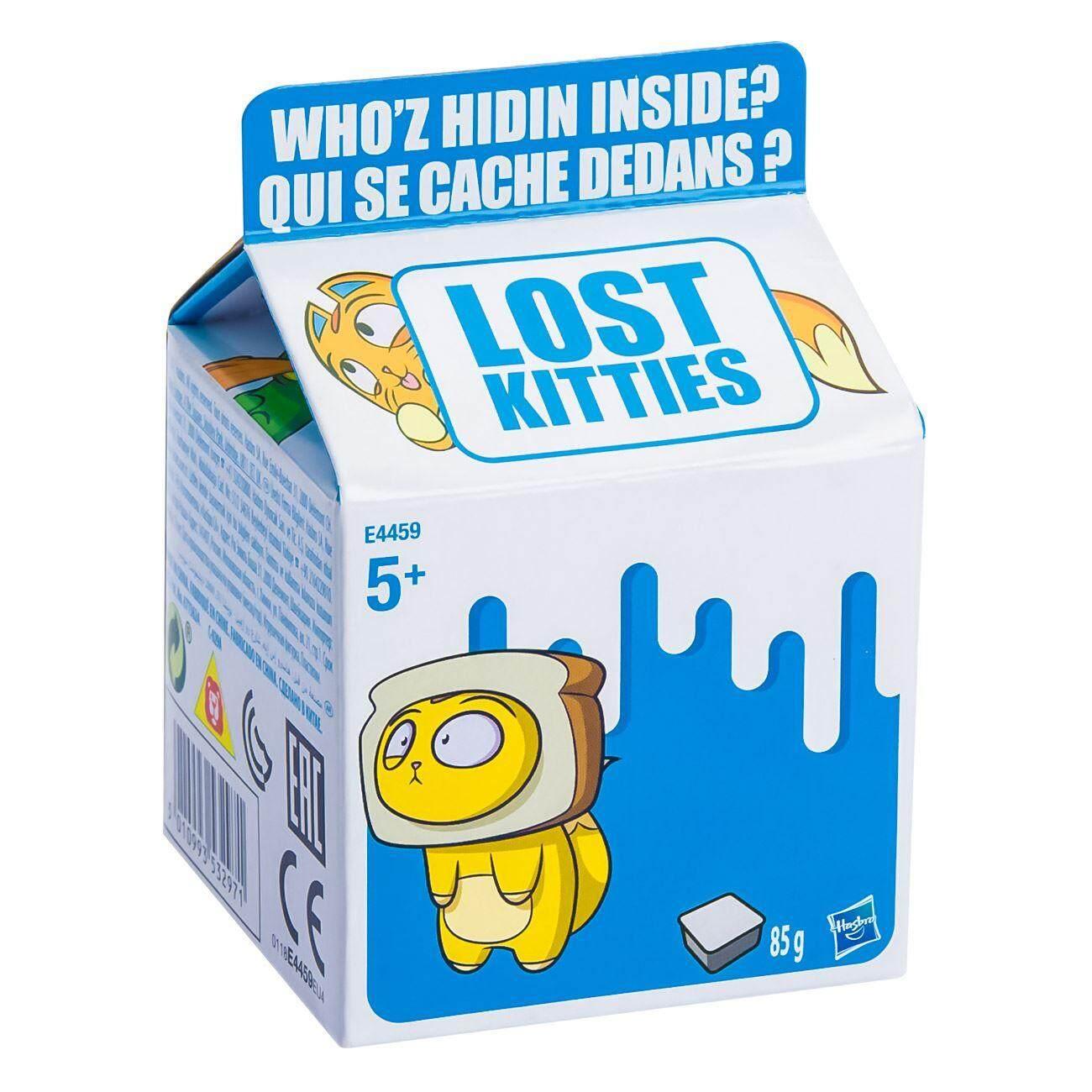 Lost Kitties Blind Box By Mighty Utan.