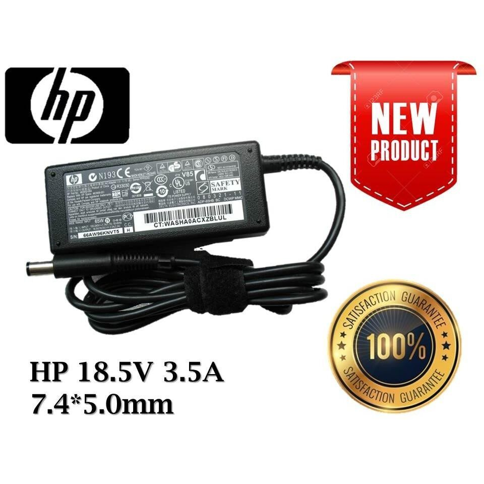 Sell Hp 4430 S Cheapest Best Quality My Store Keyboard Probook 4330 4330s 4331s 4430s 4435s 4436s 4530s 6360b 6460b Adapter Chargermyr55 Myr 55