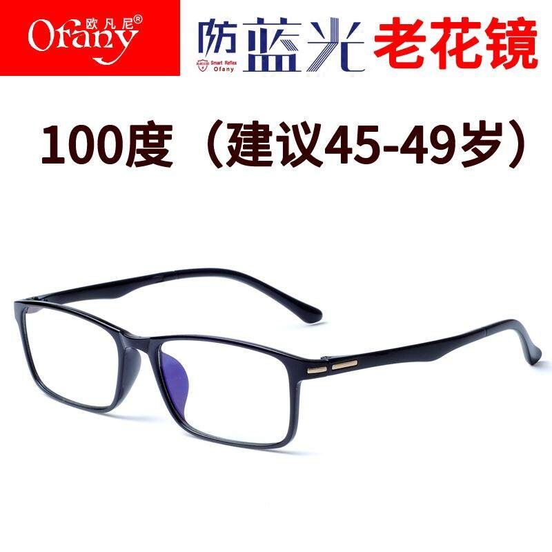 b8b0734224 Presbyopic Glasses Male Old Man Presbyopic Glasses 100 200 of Ultra-Light  Modern And Trendy